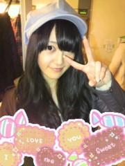 野呂佳代 公式ブログ/アミナサッシー 画像1