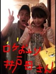 野呂佳代 公式ブログ/昨夜ロケ! 画像2