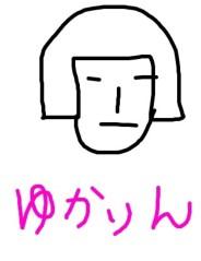 野呂佳代 公式ブログ/プレゼント 画像1