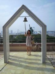 野呂佳代 公式ブログ/のろ散歩 画像3