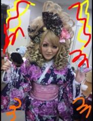 野呂佳代 公式ブログ/朝から! 画像1