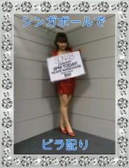 野呂佳代 公式ブログ/SDN48inシンガポール 画像3