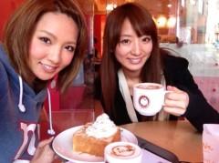野呂佳代 公式ブログ/旅からの! 画像2