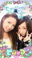 野呂佳代 公式ブログ/大晦日 画像3