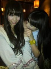 野呂佳代 公式ブログ/チユゥッ! 画像1