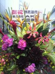野呂佳代 公式ブログ/舞台PART 2 画像2