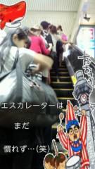 野呂佳代 公式ブログ/地方イベlast 画像3
