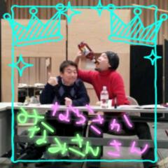 野呂佳代 公式ブログ/パッレパッレ♪ 画像2