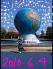 野呂佳代 公式ブログ/iPhoneの待受 画像1
