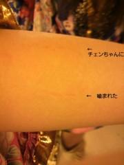 野呂佳代 公式ブログ/しるし♪ 画像1