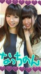 野呂佳代 公式ブログ/♪久々の♪&告知 画像3