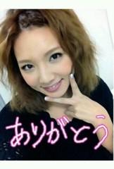野呂佳代 公式ブログ/ファンの皆さんへ 画像2