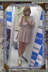 野呂佳代 公式ブログ/スタート 画像2