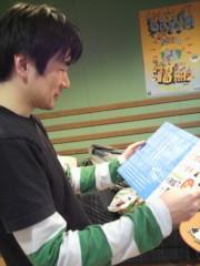 野呂佳代 公式ブログ/PLAY BOY 画像1
