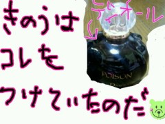 野呂佳代 公式ブログ/感謝の1日 画像1