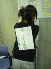野呂佳代 公式ブログ/いよいよ! 画像3