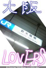 野呂佳代 公式ブログ/大阪LOVERS 画像2