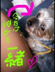 野呂佳代 公式ブログ/レイディオ 画像1