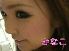 野呂佳代 公式ブログ/いとこのカワイ子ちゃん 画像3