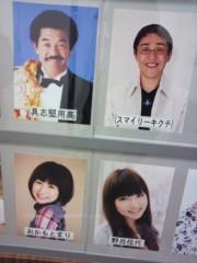 野呂佳代 公式ブログ/太田プロ遂に!! 画像2
