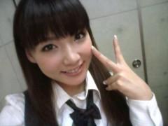 野呂佳代 公式ブログ/いよいよ! 画像2