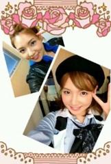 野呂佳代 公式ブログ/☆ 幸せ ☆ 画像1