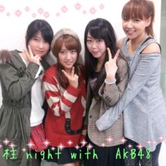 野呂佳代 公式ブログ/今日のbayfm 画像1