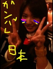 野呂佳代 公式ブログ/ガンバレ♪ 画像1