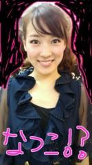 野呂佳代 公式ブログ/正解は… 画像3
