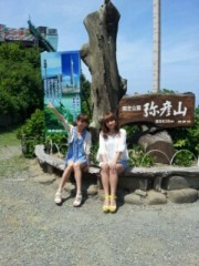 野呂佳代 公式ブログ/昨日ロケ  2      写真 画像3