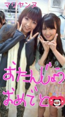野呂佳代 公式ブログ/♪久々の♪&告知 画像2