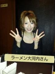 野呂佳代 公式ブログ/(ON8前に作ったブログ、、、) 画像2