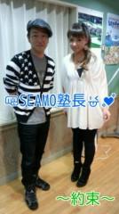 野呂佳代 公式ブログ/SEAMO塾長!! 画像1