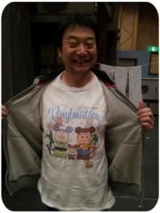 野呂佳代 公式ブログ/ケンチャナヨ! 画像1