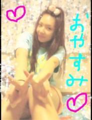 野呂佳代 公式ブログ/おやすみ! 画像1