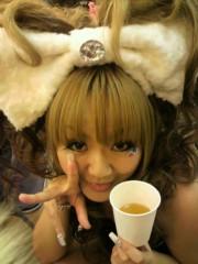 野呂佳代 公式ブログ/デカっ!! 画像1