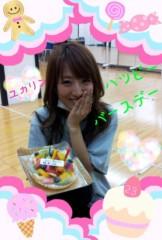野呂佳代 公式ブログ/お誕生日おめでとう! 画像1