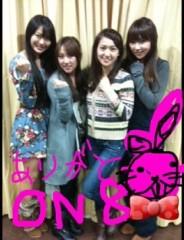 野呂佳代 公式ブログ/2011-03-22 17:50:05 画像1