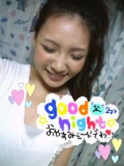 野呂佳代 公式ブログ/明日早いの 画像1