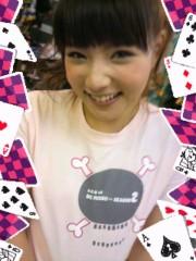 野呂佳代 公式ブログ/モナカ♪ 画像1