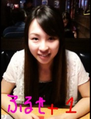 野呂佳代 公式ブログ/親友 画像1