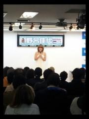 野呂佳代 公式ブログ/first  イベント 画像2