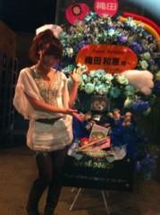 野呂佳代 公式ブログ/生誕祭 画像2