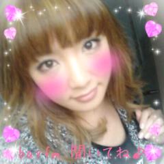 野呂佳代 公式ブログ/ベイ 画像1