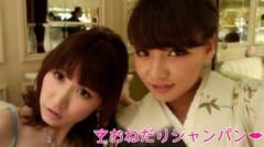 野呂佳代 公式ブログ/ようこそいらっしゃい♪ 画像1