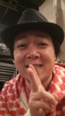 伊藤俊一(ムートン) 公式ブログ/お願いします。 画像1