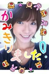 石井寛子 公式ブログ/チェックしてね☆ 画像1