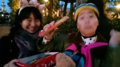 TOMOKA(ズキトモ) 公式ブログ/ディズニー!!行ってきた!! 画像1