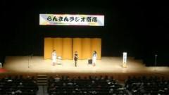 TOMOKA(ズキトモ) 公式ブログ/らんまんラジオ寄席!!! 画像2