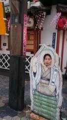 TOMOKA(ズキトモ) 公式ブログ/おばあちゃんの勧めでカラオケ!! 画像2